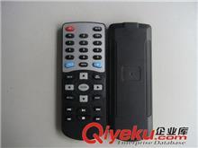 遥控器 【品质保障 信誉{dy}】 MP5遥控器 KG-T32C01