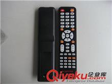 遥控器 深圳工厂代工定制红外液晶电视遥控器.现货康佳创维平板遥控器