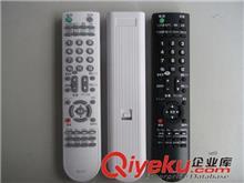 遥控器 厂家直销高品质液晶电视遥控器,定制出口日本台湾欧美红外遥控器