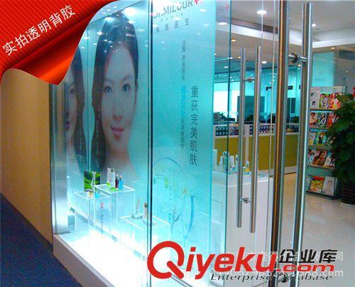 膜系列 东莞喷绘单透,广告单透,广告,玻璃单透,玻璃广告橱窗单透(图)
