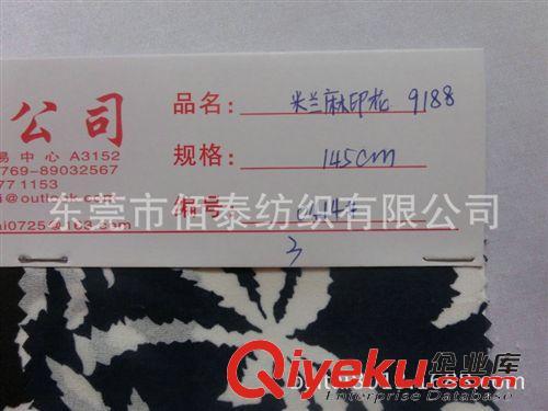 丝绸,雪纺类系列面料 0414#米兰麻韩国麻乱麻印花 黑白椰子树雪纺