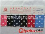 五角星/桃心系列 0056#12安全棉帆布印1cm左右五角星 结实好用箱包鞋材帽子专用布