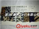 人造皮毛绒和绒布 欧典溢彩 PV豹纹绒布 长毛绒南韩豹纹 闪光平毛印花豹纹服装面料