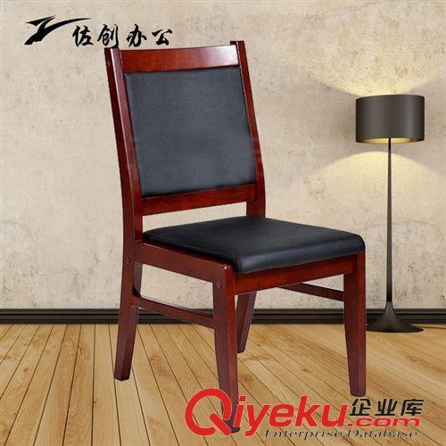 实木椅会议椅 佐创 特价实木靠背会议椅木质办公椅麻将棋牌室椅子培训