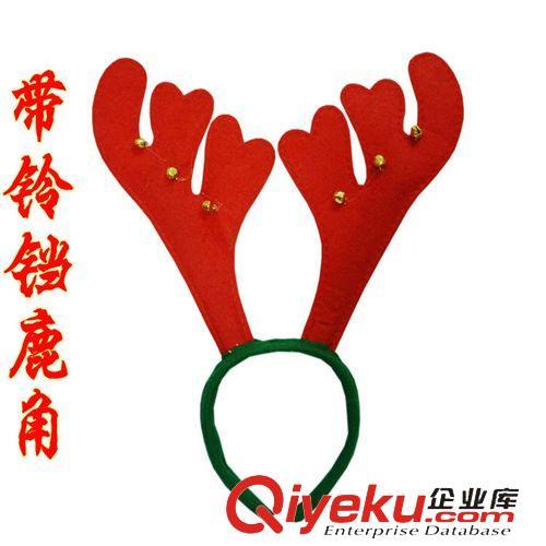 【圣诞节用品】 圣诞用品 圣诞鹿角发箍 鹿角头箍圣诞