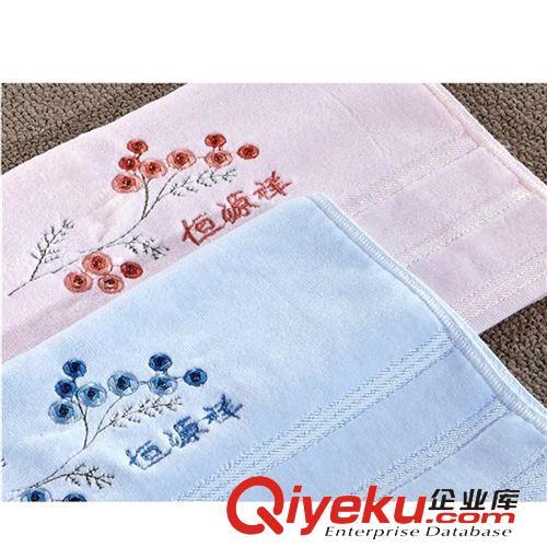 低价-家纺类品牌正品恒源祥毛巾纯棉绣图片挂网内墙图片