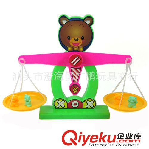 10045小熊天枰称/认识数字练习加减平衡幼儿园小朋友