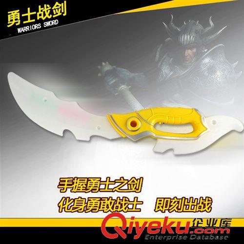闪光玩具 17425新款儿童玩具剑带灯光 发音闪光剑 勇士战剑0.22