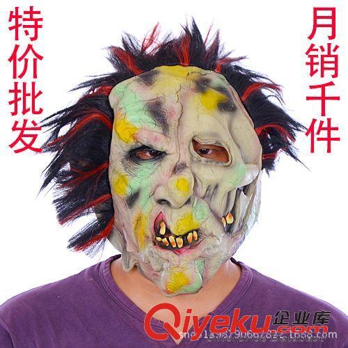 恐怖面具 万圣节恐怖面具 环保乳胶派对 酒吧 魔鬼鬼脸面具(图)