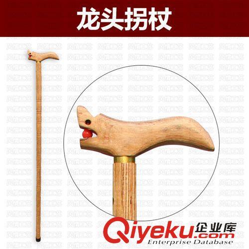 庙会工艺批发 厂家直销,木制龙头拐杖,龙头拐杖,老人拐杖,拐杖 60根起