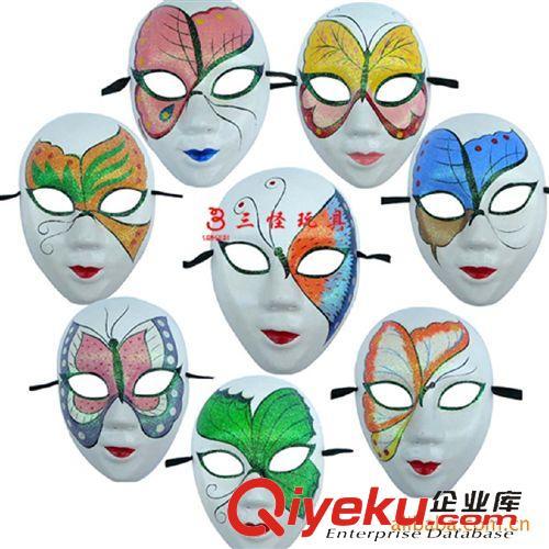 纸浆蝴蝶彩绘面具图片由衢州市柯城三怪玩具商行提供