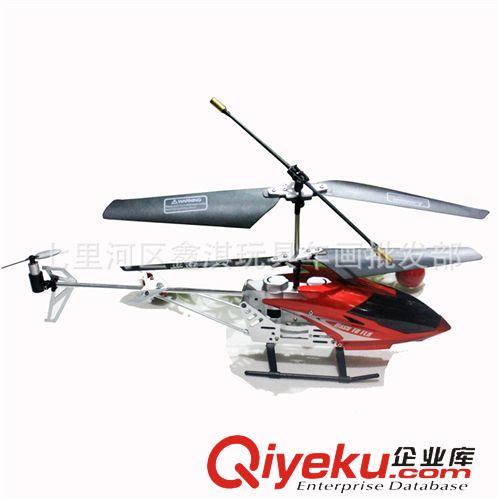 超大型合金耐摔充电遥控飞机模型直升飞机直升机航模儿童玩具(图)
