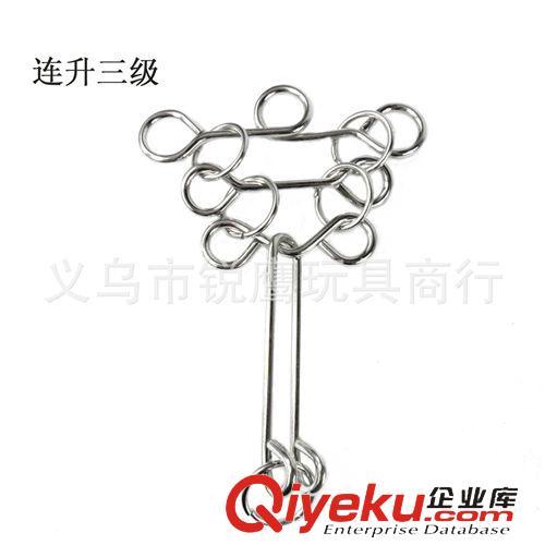 益智九连环系列 连升三级 铁制玩具 金属解环 巧连环 古典智力玩具