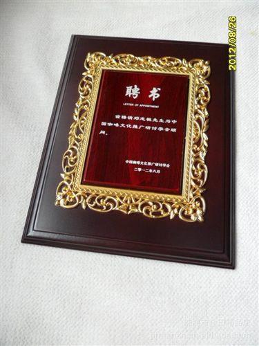 木制工艺礼品,铜材镀金红木组合工艺品 供应北京成都红木聘书证书制作
