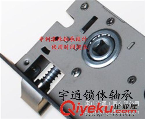 宇通锁具轴承 宇通精品--机械锁锁体轴承(图)