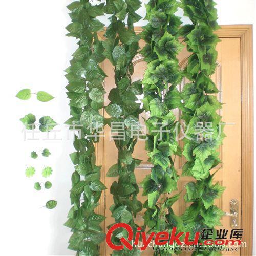 查看仿真植物藤条 仿真葡萄叶藤条,苹果藤,仿真植物叶子花藤,塑料花藤