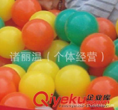 幼儿园亲子玩具 供应幼儿海洋球 8厘米海洋球 五彩环保海洋球