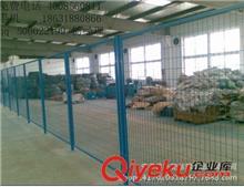 护栏网 厂家定做加工仓储隔离网,框架隔离护栏 车间隔离栅栏 质优价廉