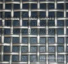 金刚网 304防弹金刚网厂家批发 不锈钢丝防盗网 机械防护优 隐形 通风好