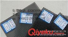 金刚网 厂家销售不锈钢金刚网,源于专业,物美价廉,欢迎来电垂询