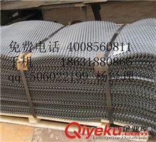 轧花网 厂家加工定做不锈钢板网,可生产各种规格,欢迎来电垂询
