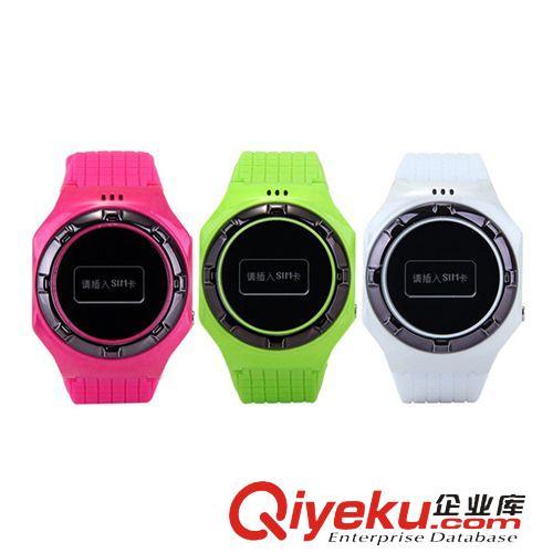 智能手表 l20护宝星儿童定位手表