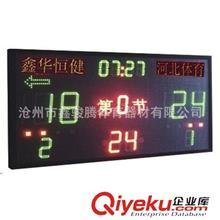体育电子记分牌 带24秒倒计时功能多功能电子记分牌、支持篮足排球等比赛