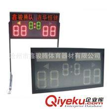 户外健身路径系列 XHHJ-厂家直销体育电子多功能记分牌包括24秒记分牌换人牌等