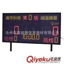 排羽球柱系列 XHHJ-厂家直销体育器材电子屏包括多功能电子记分牌24秒换人牌等
