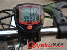 骑行装备 正品顺东 自行车码表 防水码表 548B码表 里程表 自行车测速器