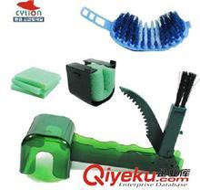 洗链器  毛刷 赛领 CYLION自行车洗链器刷子  多功能单车清洁工具
