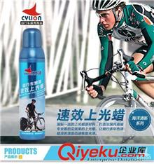 保养用品区 Cylion赛领山地车公路车自行车烤漆速效上光蜡打蜡油护漆剂抛光剂