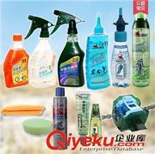 保养用品区 赛领山地车润滑油自行车链条油保养洗链器清洁套装清洗剂工具配件