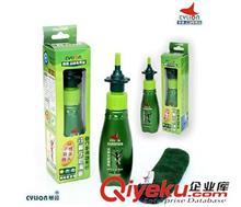 保养用品区 **赛领润滑油 铁氟龙干性润滑油 高级养护油 防尘干燥 专业批发