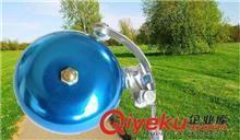 铃铛  喇叭 山地车铃铛平面铃铛自行车车铃铝合金 及氧化 自行车铃铛