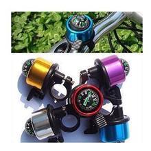 铃铛  喇叭 自行车配件 ||经典配件||指南针铃铛/自行车铃铛/铝合金铃铛 多色