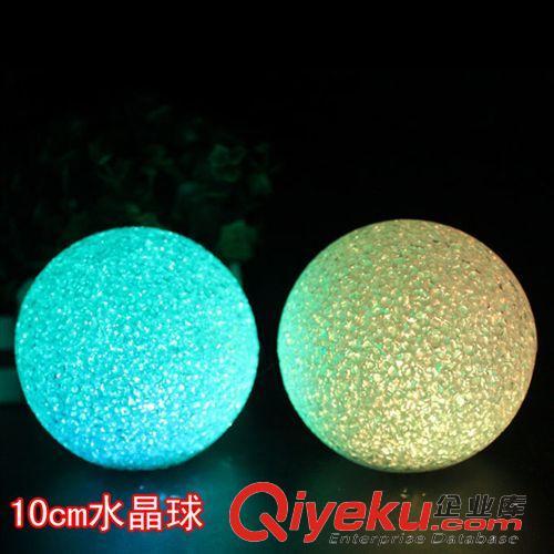 水晶夜灯 10cm圆形水晶球