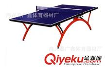 乒乓球台系列 广鑫直销乒乓球台 乒乓球桌 折叠 家用乒乓球台 可移动球台