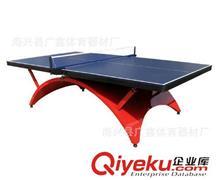 乒乓球台系列 广鑫供应乒乓球台 双折 彩虹型 移动式 乒乓球桌 室内乒乓球台