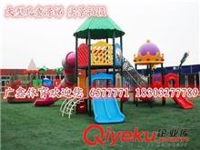 儿童乐园系列 幼儿园游乐园室外小博士滑梯组合儿童户外大型组合塑料玩具