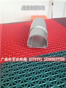 塑胶跑道系列 供应 铝合金道牙 美观 耐用 好品质的 合金道牙 欢迎来电洽谈