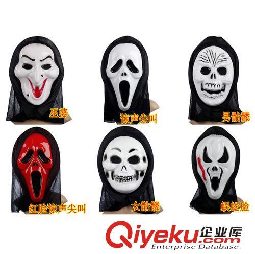 骷髅头手绘面具