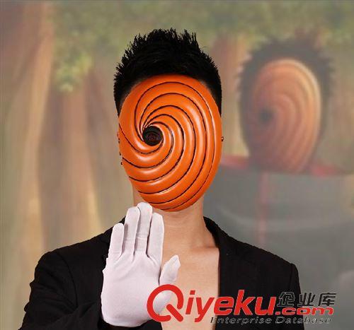 火影忍者面具