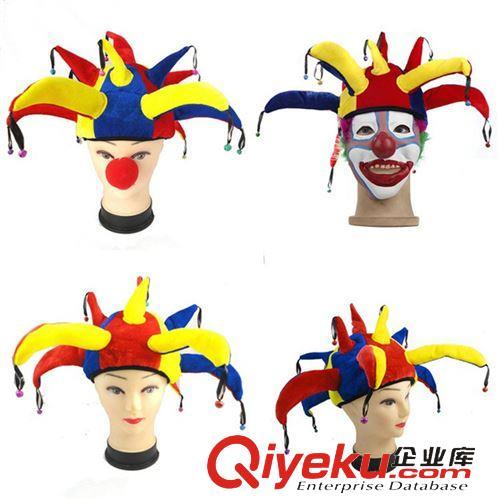 小丑帽子步骤图