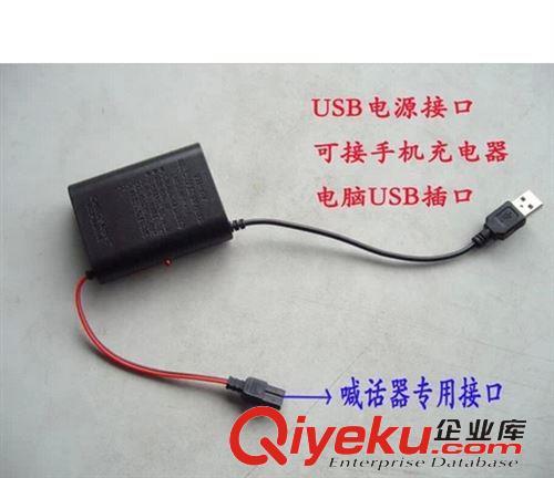 扩音器电源 超大容量锂电池6v usb接口电脑充电 喊话器专用锂电池