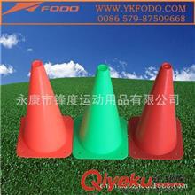 训练用品 生产批发足球训练用品 路锥 12英寸 标志筒 优质训练路障 FD697A
