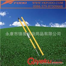 训练用品 厂家直销 多功能 足球训练标杆 训练杆FD693C