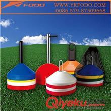 训练用品 厂家直销 优质2英寸 足球训练碟 路锥 训练路障 FD698A