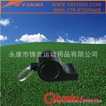 裁判用品 厂家直销 裁判哨子 塑料口哨 专业口哨 求生口哨FD684A运动球口哨