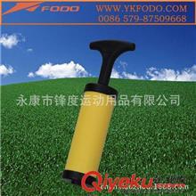 打气筒 厂家直销 携带方便 迷你精致 超耐用球类打气筒YG9806充气筒